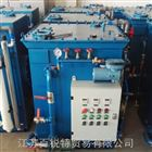 SWMBR系列船用生活污水处理装置