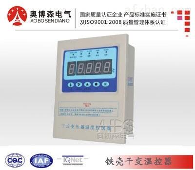 ld-b10-t200i干式变压器温度控制器接线图