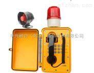 华兴融合 HD-300KF工业抗燥电话机