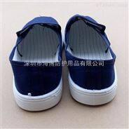 防静电鞋 帆布劳保工作鞋透气防尘