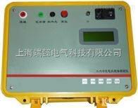 ZSM5000A水內冷發電機絕緣電阻測試儀