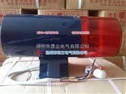 消防工業用聲光報警器