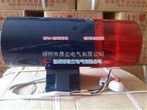 消防工业用声光报警器