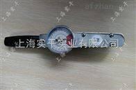 表盤扭力扳手供應