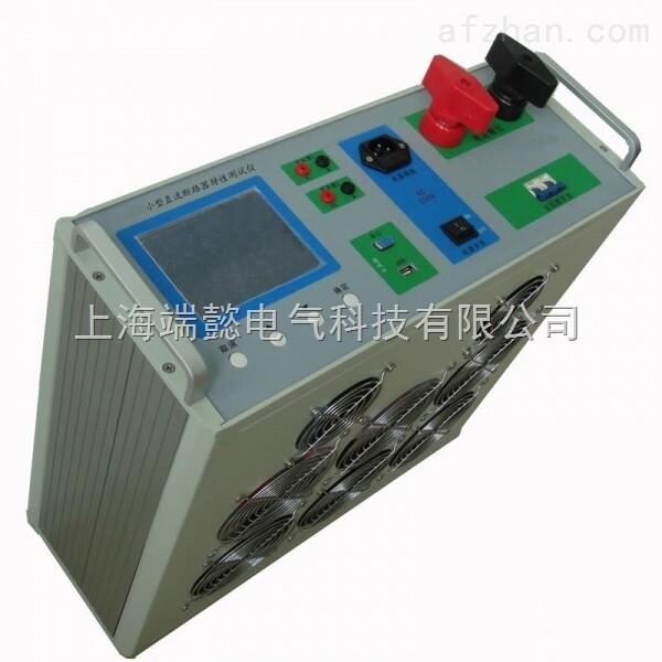 LR-AS直流断路器安秒特性测试仪