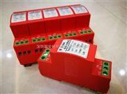 消防防雷器/回路信號防雷器-國安防雷
