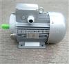 MS8012中研紫光电机,台州清华紫光机电制造