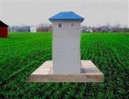 机井灌溉控制系统