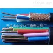 屏蔽控制電纜 NH-KVVP防火電纜價格