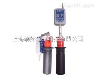 GDY-II折叠式袖珍验电器