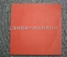 35KV红色防滑绝缘胶板