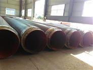 总计DN500聚氨酯直埋热力复合保温管价格//每米标准报价