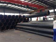 地暖管安装厂家·暖气管路保温材料现货价格//预算准确报价