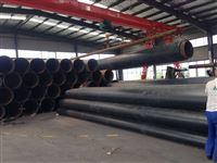 地埋耐腐蚀聚氨酯保温管实际价格//采暖输水管发泡成品每米报价
