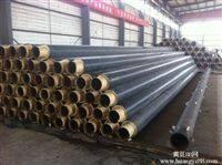 DN159聚乙烯预制热水管价格 及管件保温落实报价