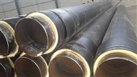 定制DN377钢套钢蒸汽保温管每米价格//电力供暖保温项目报价
