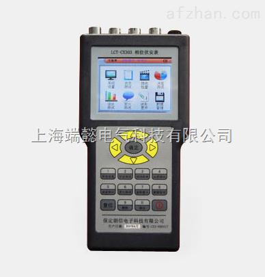 LCT-CX303型三相相位伏安表