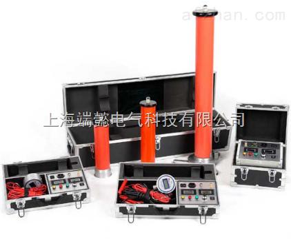 HLM1001直流高压发生器