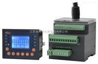 ALP系列智能低压线路保护器