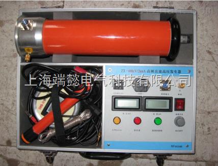 Z-VI 40kV一体化直流高压发生器