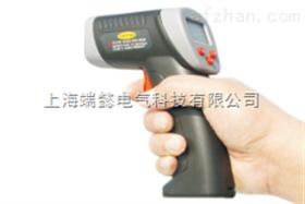 PT70 红外测温仪
