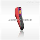 Z20手持式熱像儀