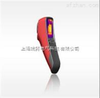 Z20手持式热像仪
