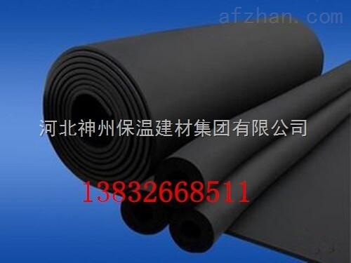 低价销售橡塑保温板华章B1橡塑板