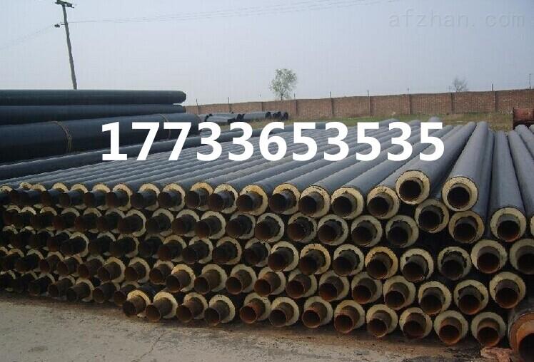 上海热力聚氨酯直埋管* 硬质预制泡沫保温管