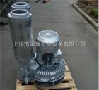 2QB940-SBH37上海梁瑾高压风机