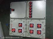 柴油泵防爆按钮控制箱