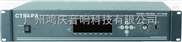 CT1303B-八入八出输入矩阵