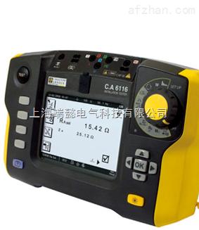CA6113 多功能电气装置测试仪