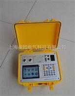 QJ84A数字直流双臂电桥(便携式)上海