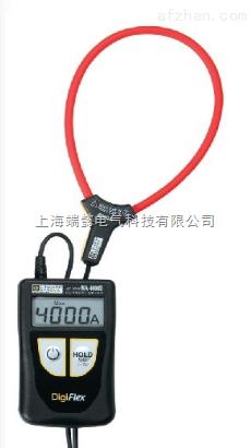 MA4000D DigiFlex 柔性电流钳表