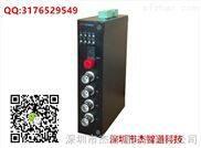 DS-3V04T-A/720P-海康4路高清視頻光端機