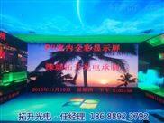 礼堂P4彩色LED显示屏多少钱