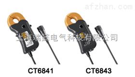 CT6843 AC/DC电流探头