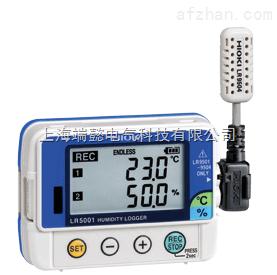 LR5001湿度采集仪