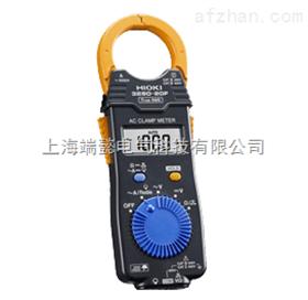 3280-20F AC钳形表
