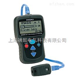 3665-20 LAN电缆测试仪