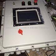 BYB全铝外壳玻璃面板防爆仪表观察箱