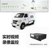 客运车视频监控 4G车载录像SD卡型视频北斗一体机