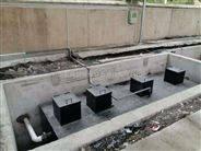 汕头地埋一体化污水处理设备价格
