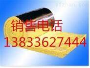 天津橡塑保温管《迪森橡塑保温板》阻燃橡塑保温材料