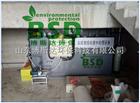BSDSYS学校实验室废水处理设备方便