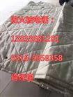 销售辽宁省石棉防火被--石棉防火被生产厂家--价格