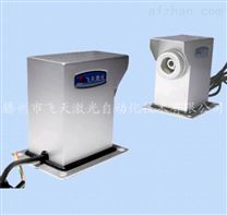 滕州飞天激光AC-XD-A05室外防水型激光对射式光电开关