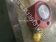 RCS1501薄型液压千斤顶