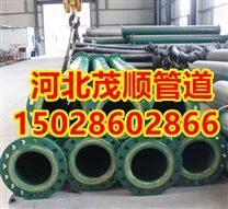 大口径防腐涂塑钢管厂家/大口径涂塑钢管